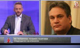 Пламен Георгиев: Дела за над милиард, които сме завели в КПКОНПИ, ще отидат във фризера