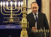 Румен Радев запали осмата свещ на Ханука и почете еврейския празник