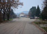 На село в село Рудник