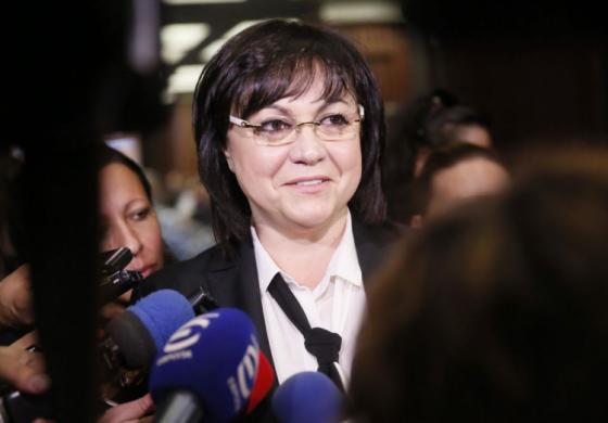 Топновина! Нинова отказа участие в конгреса на ПЕС заради Истанбулската конвенция и Пакта на ООН