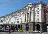 Правителството одобри село Петров дол и още осем разрешения за проучване на подземни богатства