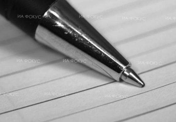 827 000 лева са събраните приходи в Община Дългопол за периода от януари до октомври