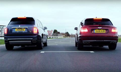 Bentley Bentayga срещу Rolls-Royce Cullinan (ВИДЕО)