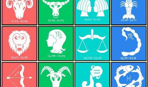 Вашият хороскоп за днес, 10.01.2019 г.