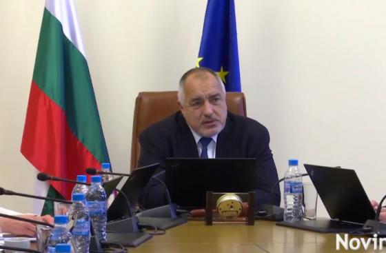Борисов поиска оставката на шефа на АПИ и той я подаде