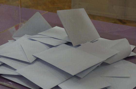 """Проучване на """"Алфа рисърч"""" разкрива: ГЕРБ печелят евроизборите"""