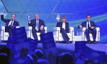 ГЕРБ се събира на Национална предизборна среща