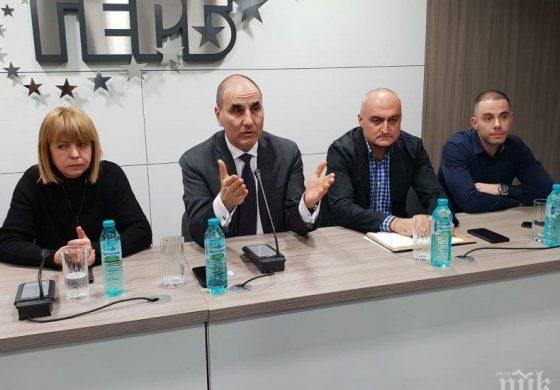 Цветан Цветанов пред ГЕРБ-София: Победим ли на европейските избори – БСП ще изпадне в хаос