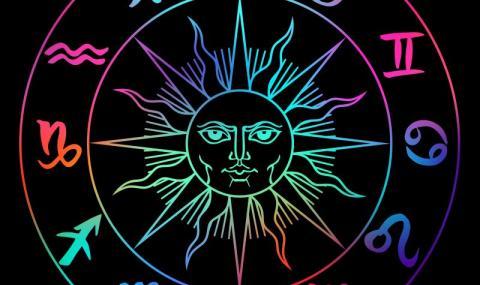 Вашият хороскоп за днес, 26.01.2019 г.