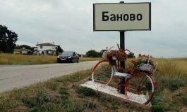 Съд разкри липса на сметосъбиране, за което събират пари в община Суворово