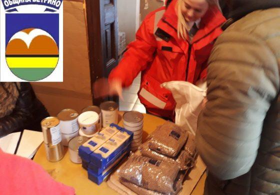 БЧК раздава във Ветрино хранителни продукти на уязвими граждани
