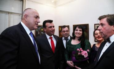 Борисов и Заев заедно на концерт за 147-годишнината от рождението на Гоце Делчев