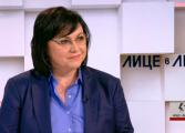 Корнелия Нинова: Няма да влезем в пленарната зала! ГЕРБ надробиха тази каша, да я оправят!