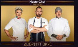 Добрият вкус на MasterChef България се завръща с петото си издание на 25 февруари в 21:00 ч.