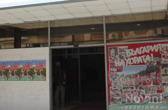 БСП – София иска пълна проверка и отчет на работата на транспортните дружества