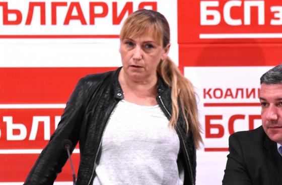 Депутатите от БСП ще платят гаранцията на Елена Йончева