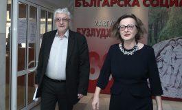 Ивелин Николов е новият главен редактор на ДУМА