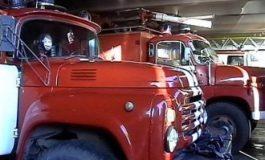 Сигнал за пожар в завод в Провадия