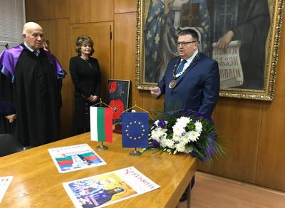 Сотир Цацаров с наградата за лидерство