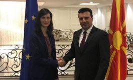 Роумингът на Балканите може да поевтинее още през април