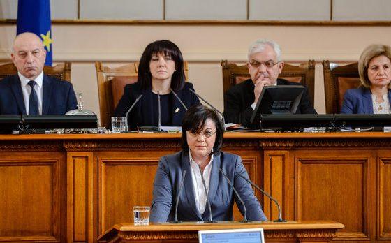 Визията на БСП за България – държавата ще ви направи щастливи?