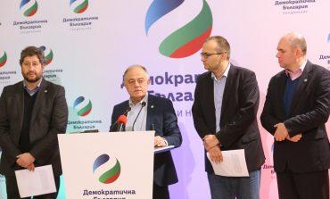 """""""Демократична България"""": СДС избра ГЕРБ"""