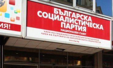 Националният съвет на БСП ще определи водача на листата на партията за евроизборите