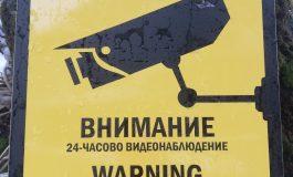 Красимира Анастасова, кмет на Долни чифлик: Предвиждаме видеонаблюдение в селата с нерегламентирани сметища