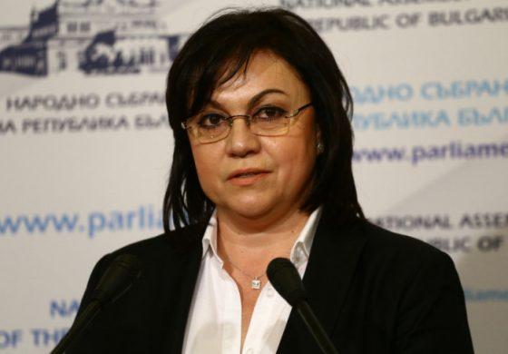 Нинова събра политическия съвет на коалицията преди важното заседание в неделя
