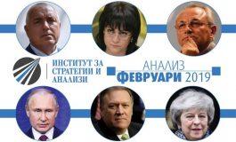ИСА: Борисов търси баланс или печели време. ДПС държи ключа за оцеляването на властта
