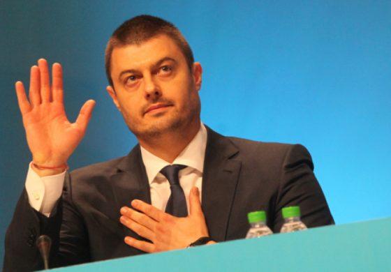 Бареков: Консерваторите в България трябва да вземем пример от ГЕРБ и СДС
