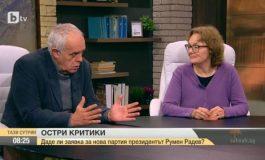 Андрей Райчев: Група хора си изкарва парите като ни плашат с Русия!