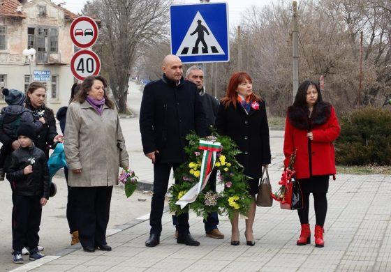 Ветрино чества 141-та годишнина от Освобождението на България
