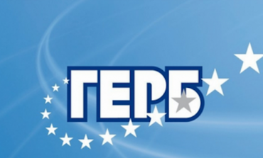 ГЕРБ и СДС ще обсъдят общо явяване на евроизборите
