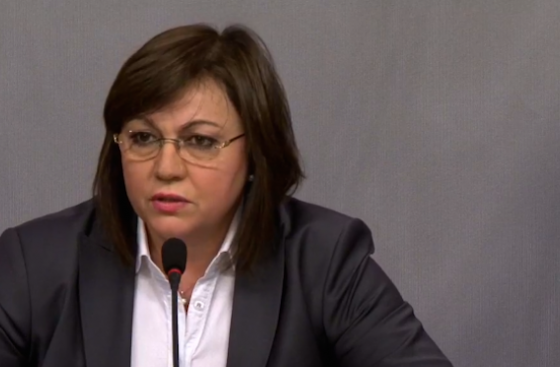 Корнелия Нинова: Корупцията пребори партията на Борисов