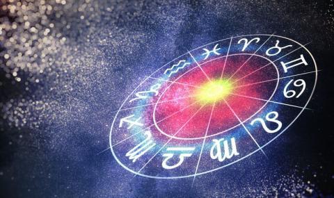 Вашият хороскоп за днес, 26.03.2019 г.