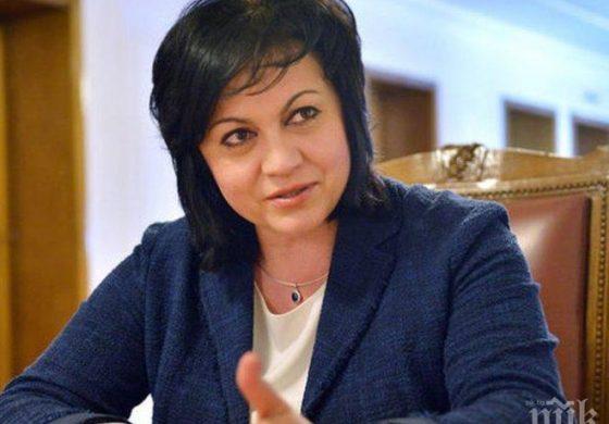 Корнелия Нинова: Няма да се върнем в парламента. Това е тежка парламентарна агония