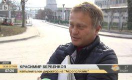 """""""Агрополихим"""" тиражира нагли лъжи след протеста на работниците"""