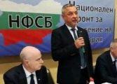 НФСБ: ДОСТ нагло посяга върху единството на българската нация