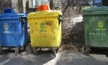 От Община Ветрино напомнят строителните и растителни отпадъци да се изхвърлят на регламентираните места