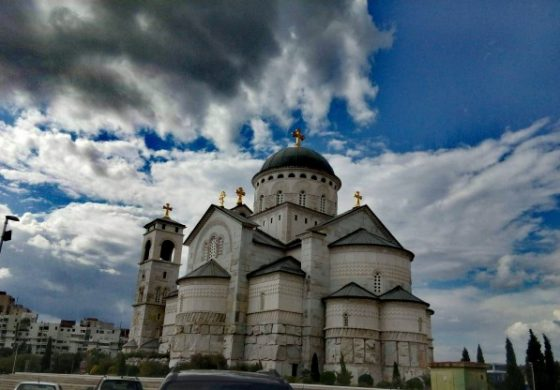 Черна гора – приказни гледки и безкрайни върхове