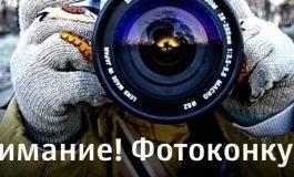 В Провадия се организира фотоконкурс по повод празника на града на Цветница