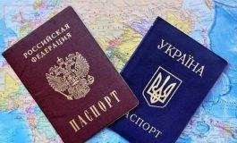 Руски паспорти за Източна Украйна. Какво се крие зад този ход на Путин?