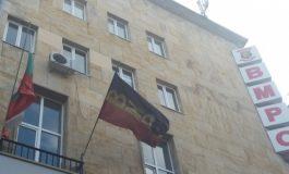 ВМРО: Категорично заставаме срещу подготвяната т.нар. Национална стратегия за детето