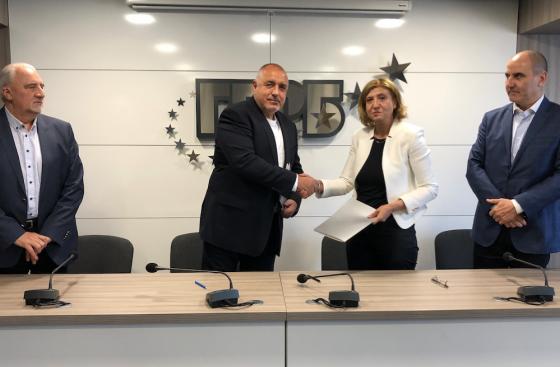 ГЕРБ подписа споразумение за политическо партньорство и с Български демократически форум