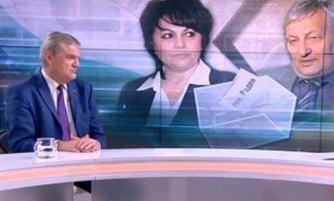 """Нинова скочи срещу """"АБВ"""" заради търговската марка """"Коалиция за България"""". БСП губи изборите заради война в левицата?!"""