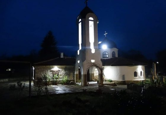Жителите на Ветрино ще посрещнат Възкресение Христово в обновен храм