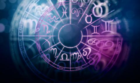 Вашият хороскоп за днес, 15.04.2019 г.
