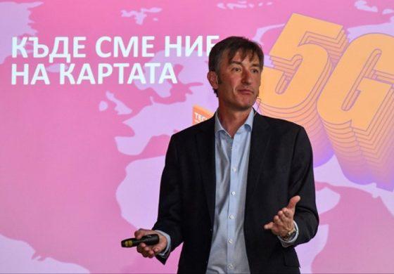 Надежда за 5G в България: Най-рано от догодина