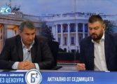 Бареков регистрира листа от двама души за евровота